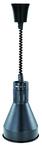 Лампа инфракрасная Hurakan HKN-DL825 чёрная