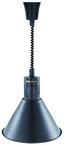 Лампа инфракрасная Hurakan HKN-DL800 чёрная
